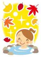 秋深し 温泉を楽しむ女性