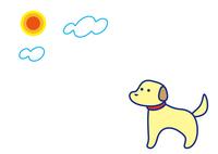 お日さま 犬