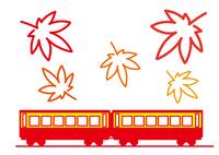 紅葉 鉄道で旅行