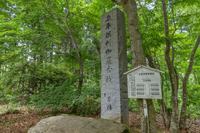 源平古戦場 倶利伽羅峠の風景