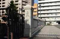 京都 一条戻橋