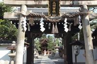京都 大将軍八神社 鳥居と本殿