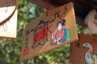 京都 八坂神社 おけら詣りの絵馬