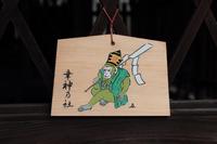京都 幸神社 絵馬