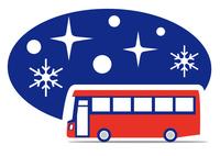 雪国 バスで巡る観光