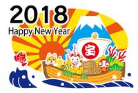 2018 ハッピーニューイヤー 宝舟 テンプレート