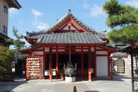 京都 六波羅蜜寺 弁財天堂