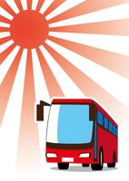 新春 バスで観光