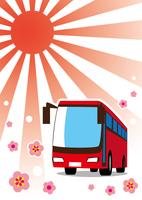 新春 楽しいバスの観光