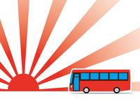 新春 バスで巡る観光