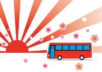 新春 バスで巡る楽しい観光