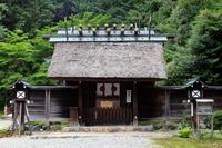 京都 日向大神宮 外宮