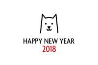 年賀状2018 犬