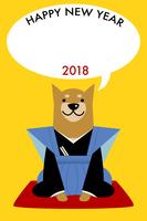 年賀状2018 犬  袴