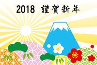 2018 謹賀新年 ご来光 富士山 テンプレート