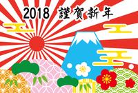 2018 謹賀新年 初日の出 富士山 テンプレート