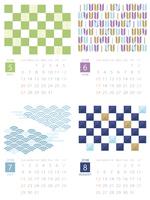 2018年5月~8月 和柄のカレンダー