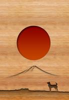 富士山の日の出と犬