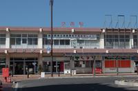 島根県 益田駅