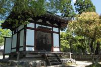 京都 大沢池 護摩堂