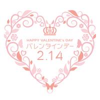 バレンタインデー ハートのフレーム