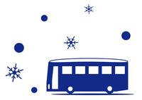 雪 バスで旅行