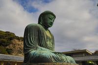 鎌倉大仏殿