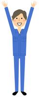 作業服の男性 バンザイ
