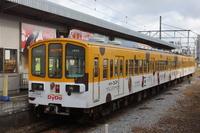 近江鉄道 1000系