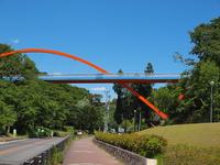 鞍ヶ池公園の虹の架け橋