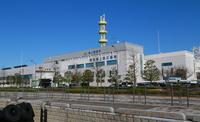 海上保安庁横浜海上防災基地