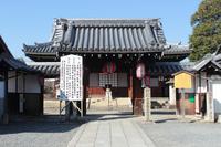 京都 東向観音寺