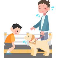 盲導犬に話しかけられて困る男性