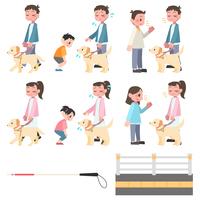 盲導犬をつれた視覚障害者セット