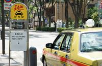日本の道路沿いのタクシー乗り場