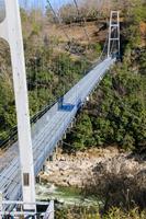 岩倉峡公園