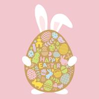 イースター 卵を持つウサギ