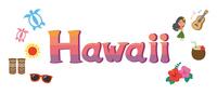 ハワイの文字素材のイラスト(英語)