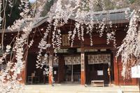 京都 大石神社 本殿