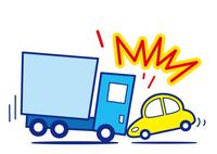 トラックと乗用車 衝突事故