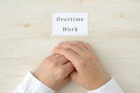 残業と長時間労働について考える