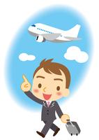 飛行機で出張 若手ビジネスマン