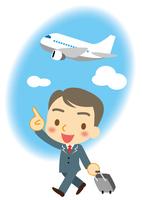 飛行機で出張 ビジネスマン