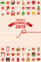 2019年亥年 縁起物の年賀状テンプレート