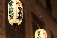 博多祇園山笠 提灯2