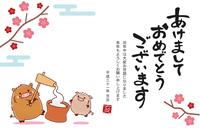 イノシシのかわいい年賀状(2019年)