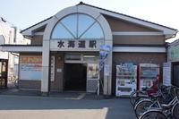 関東鉄道常総線 水海道駅