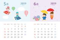 2019年5月・6月 イベントのカレンダー
