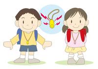 子供の安全対策・防犯ブザー