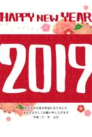 年賀状 テンプレート 縦 2019 赤